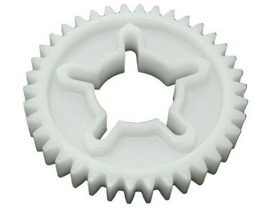 Mountfield Plastic Drive Gear Part Number 122120105/1